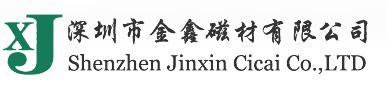 深圳市环qiu国际app下载磁材有限gong司