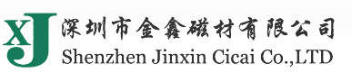 shenchou市环球国jiappxia载ci材有限公si